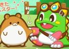 「LINE パズルボブル」がゲームセンターで女性に大人気の「おもち動物園」とコラボ!