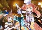 iOS/Android「強くてNEW GAME」最大で10連召喚1回分のダイヤが手に入る「梅雨を乗り切れ!ダイヤ大放出キャンペーン!」が開催