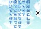 「ゴシックは魔法乙女」テレビアニメ「すかすか」とのコラボでクトリたちがゲーム内に登場!記念トークイベントも