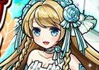iOS/Android「ユニゾンリーグ」が累計750万DLを突破!新イベント「黄昏に染まる花嫁」が開始