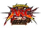 「GGXrd REV2」「BBCF」などの格闘ゲーム公式全国大会「ARC REVOLUTION CUP 2017 in 闘神祭」が10月21日に開催決定!