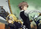 アニメ「Fate/Apocrypha」マスター陣のキャストが発表―メインキャラクターを一挙紹介!新PVも公開