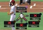 iOS/Android「プロ野球スピリッツA」累計1,000万DL突破!無料で引けるスペシャルプレゼントスカウトなどのキャンペーンがスタート