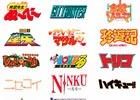 iOS/Android「週刊少年ジャンプ オレコレクション!」参戦作品が公開!ゲーム内容紹介映像もチェック