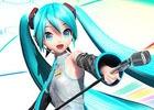 PS4「初音ミク Project DIVA Future Tone DX」が2017年11月22日に発売!限定版「メモリアルパック」や予約特典CDの情報も