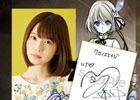 iOS/Android「クロノスエイジ」内田真礼さんや竹達彩奈さんらがCVを担当するキャラクター紹介PVが公開!サイン色紙プレゼントキャンペーンも