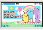 おんぷくん、ピヨちゃん、ペンギンが可愛く動く!「うたの☆プリンスさまっ♪マスコットキャラクターズ」の3DS用テーマが配信