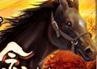 iOS/Android「ダービースタリオン マスターズ」最大級の抽選会・凄馬記念が開催―★5「リアルシャダイ1993」が登場