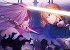 劇場版「Fate/stay night[Heaven's Feel]I.presage flower」英霊、集結―第一章の予告編第二弾映像が公開!奈須きのこ氏らスタッフ・キャストからのコメントも到着