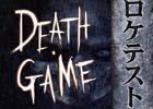猟奇殺人鬼と対峙するVR脱出ゲーム「DEATH・GAME」のロケテストが京都・二条にて実施決定