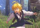"PS4「七つの大罪 ブリタニアの旅人」が制作決定&ティザームービーが公開!「七つの大罪」の物語を追体験できる""大罪アクション"""