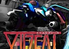 シューティングゲーム「トゥエルブジール」&「デルタジール」がDMM.com にて配信開始!
