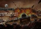 ALIENWARE、「World of Tanks」とのコラボ大会「ALIENWARE CUP」を開催!