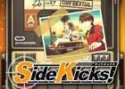 PS Vita「Side Kicks!」メインコンポーザー・上倉紀行氏&ゲストコンポーザー・伊藤賢治氏によるオリジナルサウンドトラックが配信開始
