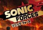 PS4/Xbox One/Switch「ソニックフォース」のメインテーマ「Fist Bump」の試聴映像が公開