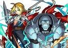 「モンスターストライク」とTVアニメ「鋼の錬金術師 FULLMETAL ALCHEMIST」のコラボが7月14日より開催!コラボ直前キャンペーンは本日より開始