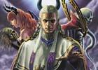 「エルミナージュ3 ~暗黒の使徒と太陽の宮殿~」が3DSダウンロードソフトとして7月12日に配信