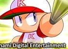 iOS/Android「実況パワフルプロ野球」が累計3,200万DLを突破―[あかつき]猪狩進、一ノ瀬塔哉が出現する記念キャンペーン第1弾がスタート
