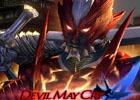 「セブンナイツ」ダンテ&バージルの2人がキャラ覚醒!「DEVIL MAY CRY 4 Special Edition」との復刻コラボが開催中