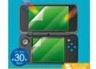 ゲームテック、Newニンテンドー2DS LL用液晶画面保護シート全3種を本体と同時発売