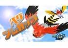 iOS/Android「ポケモンコマスター」ファイアローやヒノヤコマのフィギュアが手に入る「バグジムカップ」が開催