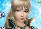 PS4/PS3/PC「真・三國無双Online Z」大型アップデート「4th Impact」が実施―巨大聖獣を撃破する「討伐戦」が登場!