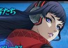 3DS「真・女神転生 DEEP STRANGE JOURNEY」謎の新キャラクター・アレックス(CV:潘めぐみ)のプロフィールが公開!