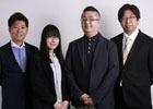 ゲームシナリオライターの生活支援、活動促進を目的とした「日本ゲームシナリオライター協会」が設立