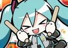 PS4「太鼓の達人 セッションでドドンがドン!」腕試しができる「太鼓ランクマッチ」を紹介!人気キャラクターによるゲストセッションの続報も
