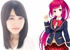 「ガールフレンドシリーズ」コミックマーケット92にて伊藤美来さんによるお渡し会が開催決定!