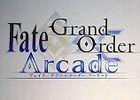 【速報】英霊召喚チームバトル「Fate/Grand Order Arcade」が2018年稼働決定―セイントグラフが物理カード化
