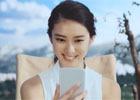 「ファイナルファンタジーXV:新たなる王国」武井咲さん出演のTVCM第2弾「新たなる王国 冒険の始まり篇」が放映開始