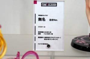 【WF2017夏】企業ブースで展示されていたフィギュアをフォトレポート!(その1)