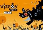 PS4「パタポン」が9月21日に発売決定!パッケージ版は本日8月1日より順次予約受付開始
