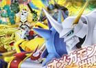 iOS/Android「デジモンリンクス」平田広明さんがナレーションを務める新CMが公開!ウォーグレイモンやメタルガルルモンがもらえる記念ログボが実施