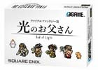 「ファイナルファンタジーXIV 光のお父さん」BD&DVDが9月28日発売―初回限定豪華盤には特別デザインバッテリーパックが付属