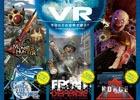 多彩なVRゲームを遊び尽くそう!VR施設「カプコン VR」が8月10日よりイオンモール津田沼店にオープン