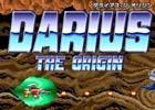 「DARIUS THE ORIGIN」がHTML5ゲームプラットフォーム・楽天ゲームズにて配信開始