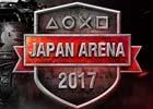 「World of Tanks Console」PS4版プレイヤーを対象とした大会「Japan Arena 2017トーナメント」の参加登録受付がスタート