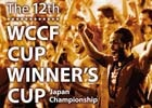 「WCCF」トップの座をかけて戦う公式全国大会「WCCF CUP WINNER'S CUP The 12th」が8月9日開幕
