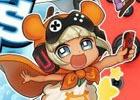数字をつなげるパズルゲーム「ピクセル ライン DX」がNintendo Switch向けに8月24日に配信決定!