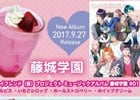 「ボーイフレンド(仮)プロジェクト」と「カラオケまねきねこ」のコラボ第2弾が開催決定!
