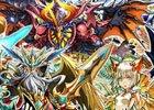 3DS「パズドラクロス 神の章/龍の章」別章の降臨モンスター登場クエストチケットが8月9日より配信開始!