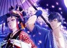 PS Vita「吉原彼岸花 久遠の契り」が2017年10月12日に発売決定!初回生産分特典やオープニングムービーも公開
