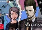3DS「探偵 神宮寺三郎 GHOST OF THE DUSK」のあらかじめダウンロードがスタート―WEB謎解き企画の2問目も公開に