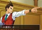 王泥喜法介、最初の逆転劇が鮮やかに蘇る―「逆転裁判4」がニンテンドー3DS向けに発売決定!