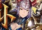 王道をゆくファンタジーMMORPG「ドラゴンレボルト」がiOS/Android向けに配信開始!オープニングキャンペーンも実施中