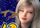 フル3Dガンシューティングゲーム「GUN FIRE」で大夏祭り6大キャンペーン実施!