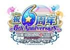 「アイドルマスター シンデレラガールズ 6th Anniversary Memorial Party」が11月19日に開催決定!