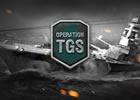 PC「World of Warships」が東京ゲームショウ2017に出展!トーナメント「オペレーション TGS 2017」への参加登録受付中